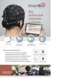 "ЕЛЕКТРОЕНЦЕФАЛОГРАФ ""Smart EEG Bci"""